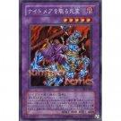 YuGiOh Japanese Card 301-026 - Reaper on the Nightmare [Super Short Print]