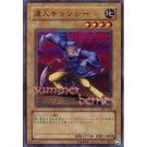YuGiOh Japanese Card 301-001 - Master Kyonshee [Common]