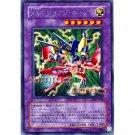 YuGiOh Japanese Card 302-051 - XY-Dragon Cannon [Secret Rare Holo]