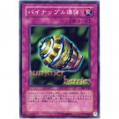 YuGiOh Japanese Card 302-045 - Pineapple Blast [Common]