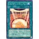 YuGiOh Japanese Card 302-031 - Kaiser Colosseum [Common]