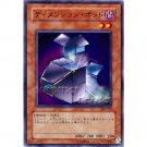 YuGiOh Japanese Card 302-023 - Dimension Jar [Common]