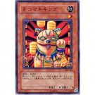 YuGiOh Japanese Card 302-021 - Neko Mane King [Common]
