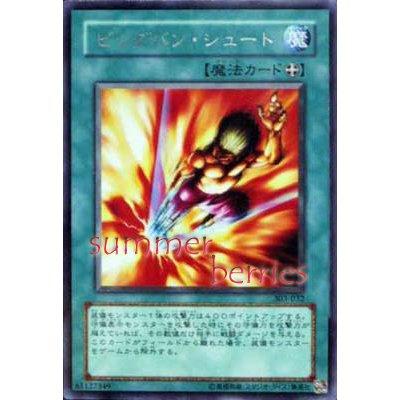 YuGiOh Japanese Card 303-032 - Big Bang Shot [Rare]
