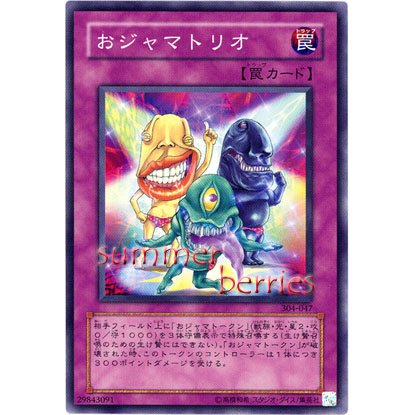 YuGiOh Japanese Card 304-047 - Ojama Trio [Common]