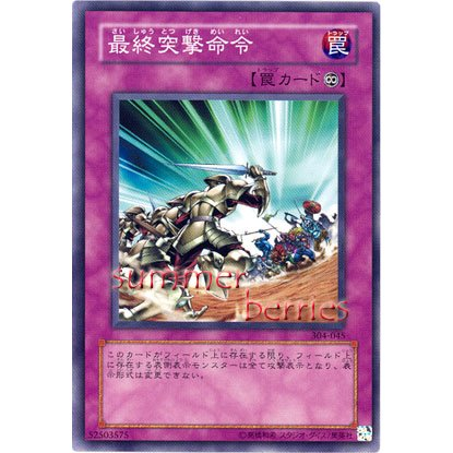 YuGiOh Japanese Card 304-045 - Final Attack Orders [Common]