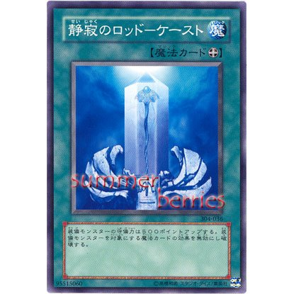 YuGiOh Japanese Card 304-036 - Rod of Silence - Kay'est [Common]