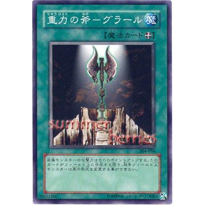 YuGiOh Japanese Card 304-034 - Gravity Axe - Grarl [Common]