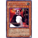 YuGiOh Japanese Card 304-021 - Gyaku-Gire Panda [Rare]