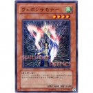 YuGiOh Japanese Card 304-004 - Arsenal Summoner [Common]