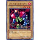 YuGiOh Japanese Card 304-001 - Battle Footballer [Common]