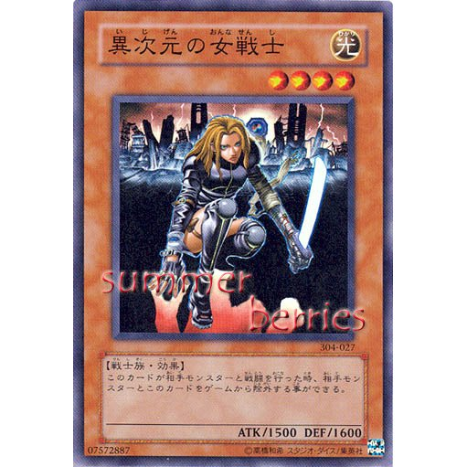 YuGiOh Japanese Card 304-027 - D.D. Warrior Lady [Super Rare Holo]