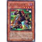 YuGiOh Japanese Card 306-007 - Strike Ninja [Paralle Rare Holo]