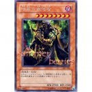 YuGiOh Japanese Card 307-056 - Invader of Darkness [Secret Rare Holo]