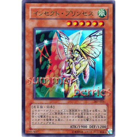 YuGiOh Japanese Card 307-025 - Insect Princess [Ultra Rare Holo]