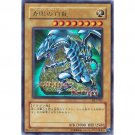 YuGiOh Japanese Card DL2-001 - Blue-Eyes White Dragon [Ultra Rare Holo]