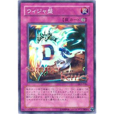 YuGiOh Japanese Card DL3-120 - Destiny Board [Super Rare Holo]