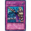 YuGiOh Japanese Card DL3-112 - Royal Command [Super Rare Holo]