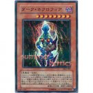 YuGiOh Japanese Card DL3-097 - Dark Necrofear [Parallel Rare Holo]