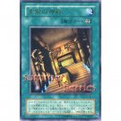 YuGiOh Japanese Card G6-B1 - Cathedral of Nobles [Ultra Rare Holo]