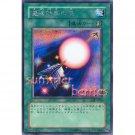 YuGiOh Japanese Card GB7-004 - Spell Shattering Arrow [Secret Rare Holo]