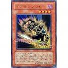 YuGiOh Japanese Card GB8-B02 - Goblin Zombie [Ultra Rare Holo]