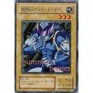 YuGiOh Japanese Card JY-08 - Battle Warrior [Common]