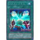 YuGiOh Japanese Card EX-86 - Soul Exchange [Secret Rare Holo]