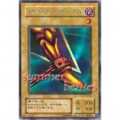 YuGiOh Japanese Card PG-62 - Left Leg of the Forbidden One [Secret Rare Holo]