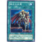 YuGiOh Japanese Card SC-30 - The Warrior Returning Alive [Common]
