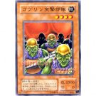 YuGiOh Japanese Card TB-44 - Goblin Attack Force [Common]