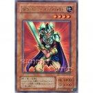 YuGiOh Japanese Card YU-03 - Obnoxious Celtic Guard [Ultra Rare Holo]