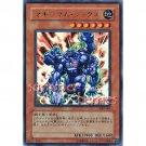 YuGiOh Japanese Card VB6-001 - Maximum Six [Ultra Rare Holo]