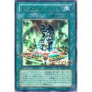 YuGiOh Japanese Card VB5-001 - Fiend's Sanctuary [Ultra Rare Holo]