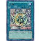 YuGiOh Japanese Card SK2-020 - Shrink [Ultra Rare Holo]