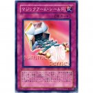 YuGiOh Japanese Card SJ2-034 - Magical Arm Shield [Common]
