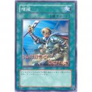 YuGiOh Japanese Card SJ2-025 - Reinforcement of the Army [Common]