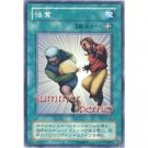 YuGiOh Japanese Card PE-23 - Snatch Steal [Common]