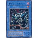 YuGiOh Japanese Card PE-22 - Relinquished [Common]