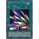 YuGiOh Japanese Card P4-03 - Thousand Knives [Ultra Rare Holo]