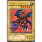YuGiOh Japanese Card P3-09 - Meteor Dragon [Super Rare Holo]