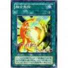 YuGiOh Japanese Card LN-46 - De-Fusion [Super Rare Holo]