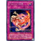 YuGiOh Japanese Card LN-28 - Dark Spirit of the Silent [Rare]