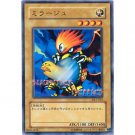 YuGiOh Japanese Card DL2-015 - Fiend Reflection #2 [Common]