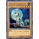 YuGiOh Japanese Card DL2-010 - Silver Fang [Common]