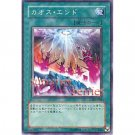 YuGiOh Japanese Card 306-036 - Chaos End [Common]
