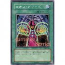YuGiOh Japanese Card 304-038 - Precious Cards from Beyond [Common]
