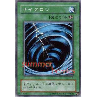 YuGiOh Japanese Card YU-25 - Mystical Space Typhoon [Common]
