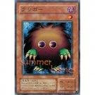 YuGiOh Japanese Card YU-07 - Kuriboh [Common]
