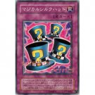 YuGiOh Japanese Card YU-33 - Magical Hats [Common]